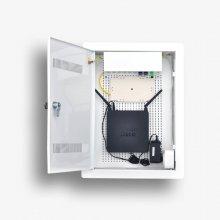 Skrzynka mieszkaniowa EmiterNet typ PW1Z oraz PW2Z