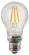 Lampa led z akumulatorem