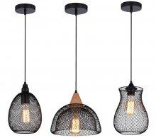 Candellux z nową kolekcją lamp Briks