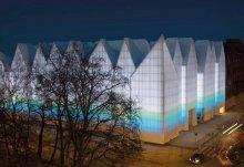 Filharmonia w Szczecinie - Iliminacja Osram