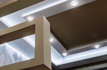 Rozwój rynku oświetleniowego